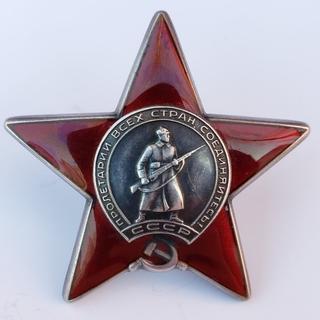 Красная Звезда спецназ (посмертно) Афган