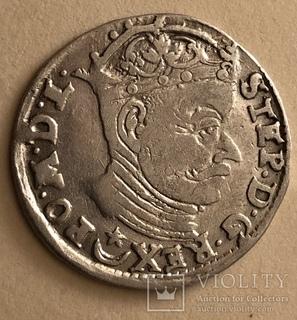 Трояк 1583 год