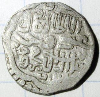 Данг 743г.х. Джанибек. Сарай аль-Джадид. Аверс - дочекан