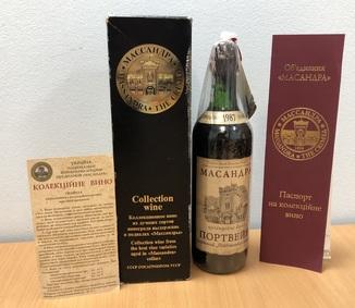 Колекційне вино Масандра 1987 року. Портвейн червоний Південнобережний
