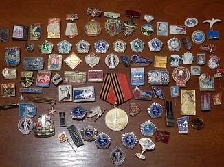 Коллекция значков и медалей СССР