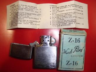 Зажигалка Z-16, бензиновая, новая в упаковке с документом;