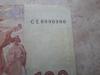 100 грн