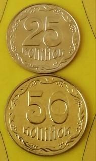 Редкие монеты НБУ 25 копеек и 50 копеек 2004 года