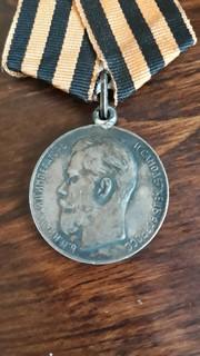 """Медаль """"За усердіе"""" Микола II, діаметр 30 мм"""