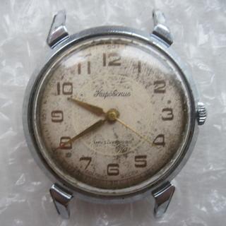 Часы Кировские 16 камней 1-й МЧЗ