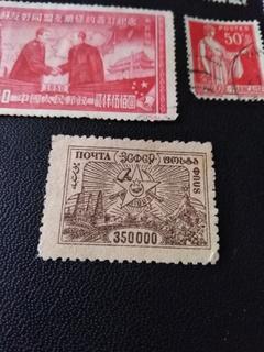 3 альбома марок. Марок нереально много.
