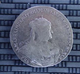Полтина 1739г спб     Тираж173 326 шт.