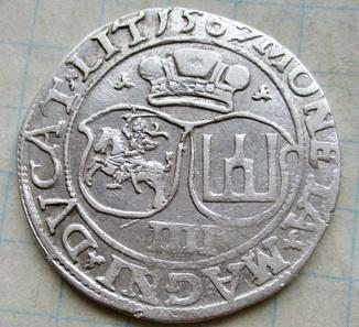 Чворак 1567 года