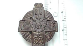 Полковой знак 45-го пехотного Азовского полка