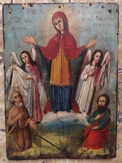 Икона образ Святой Богородицы всех скорбящих радость