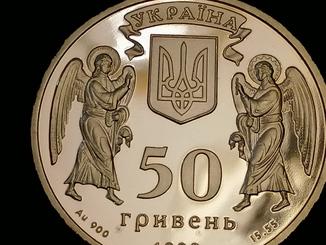 50 гривен 1999год Оранта.