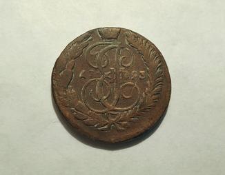 2 коп. 1793 г. АМ копия