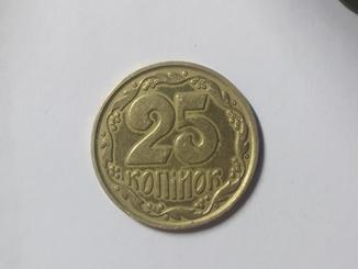 25 копеек 1992 года 3.ВАм