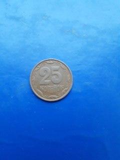 Пробная монета - 25 коп. 1996 г.