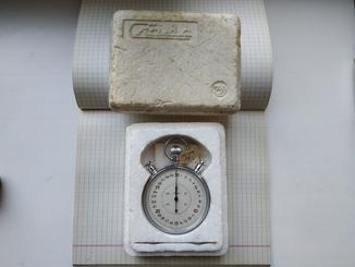 Секундомер Слава / коробка бирка паспорт