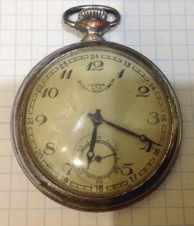 Советский карманные часы