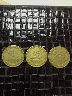 25 копеек 1992 года ( мелкий шрифт, мелкие ягоды, малый герб)