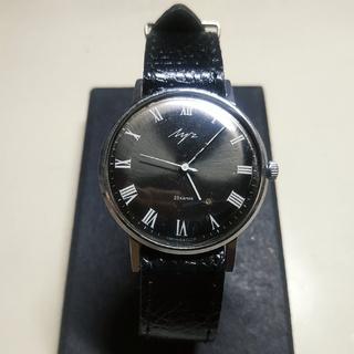Часы Луч тонкий 21 камень 2209 СССР с черным циферблатом