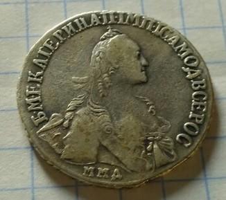 Полуполтинник 1770 год. ММД. ДМ.  Тираж - 780 тыс. штук.