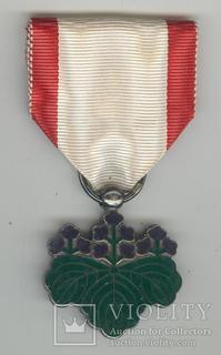 Орден Восходящего Солнца 7-й ст.