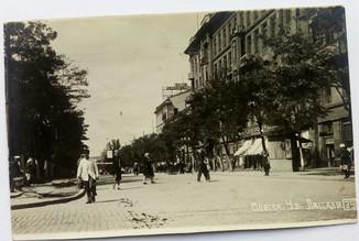 Фотооткрытка. Одесса. ул Лассаля (2)