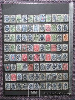 Царская Россия коллекция-100 марок