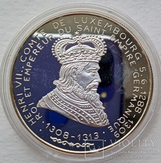 Люксембург 20 ЭКЮ 1993