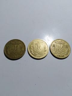 1 гривна 1996 3шт