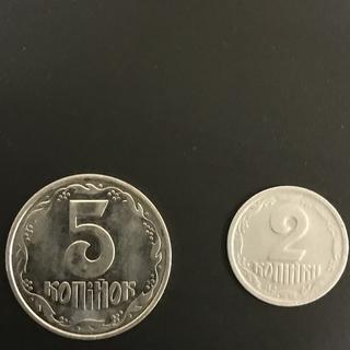 5 коп. та 2 коп. 96 року