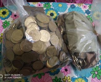 25,50 копеек и 1грн в банковской упаковке