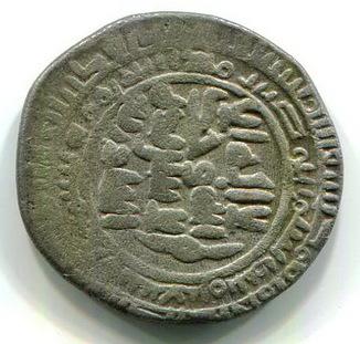 2-Е Монеты.Дирхемы , Хасанвейхиды +халифа аль-Кадир биллах(381-422г.х.)