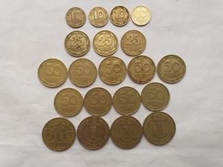 2 кг. монет 1992 - 2014 годов из местного отделения Ощадбанка, смотрите описание ниже.