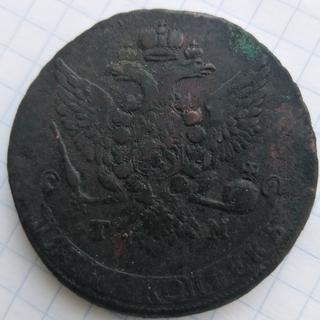 5 коп 1787 ТМ гурт (сетка)