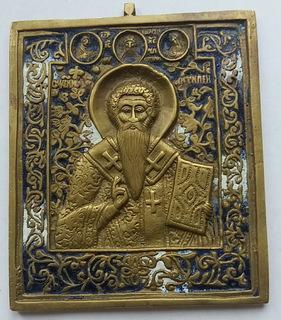 Икона Священномученик Антипа. Эмаль.