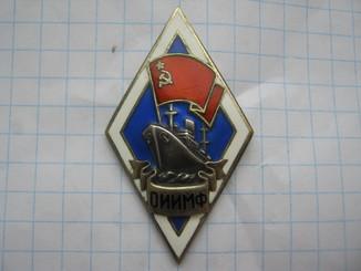 Знак-Значок ,Ромб ОИИМФ, Серебро, Номерной.