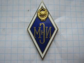 Знак-Значок, Ромб МЭИ, Серебро, Номерной.