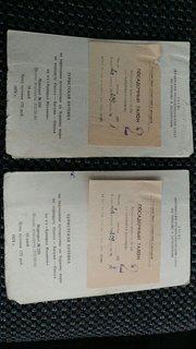 Теплоход Адмирал Нахимов. Два билета 1974 год.