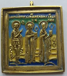 Икона Избранные Святые Георгий, Власий и Антипа. Эмаль