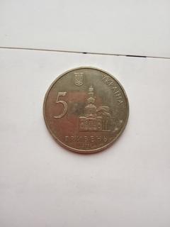 5 гривень 2004 Харкiв 350р.