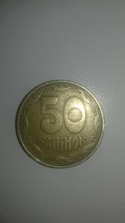 2 монеты номиналом 50 копеек