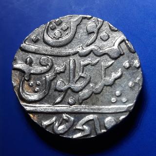Одна Рупия. Год- 1790 Вес 11.4 г. Серебро.