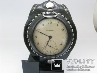Часы «Молния» с браслетом