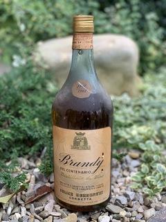 Brandy Centenario 1861-1961