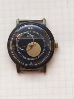 Часы Ракета Коперник ночь