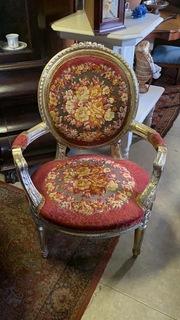 Крісло, стул