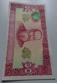 50 гривень 1992 Пробні