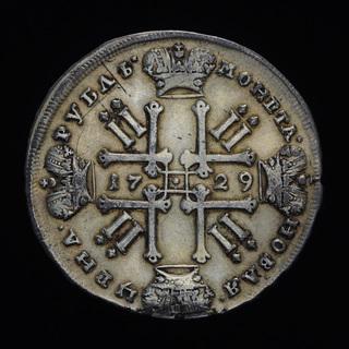 1 Рубль 1729 Петр ІІ, Российская Империя