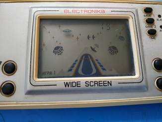 Игра электроника electronika wide screen