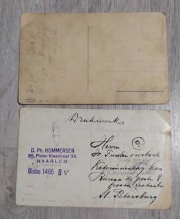 Открытки 1911 года 2 шт.